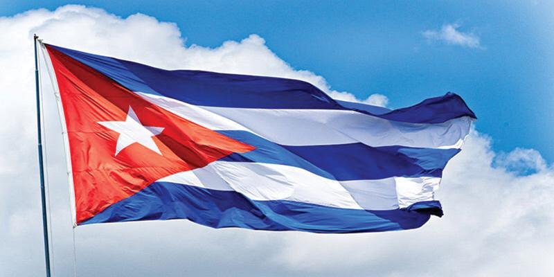 Símbolos cubanos